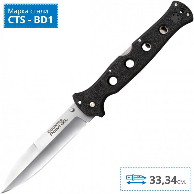 Нож COLD STEEL COUNTER POINT XL CS_10ACXC